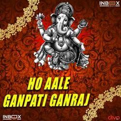 Aale Ganapati Ganaraj songs
