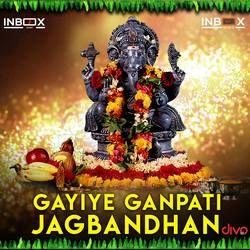 Gayiye Ganapati Jagbandhan songs