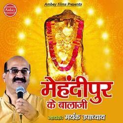 Mehandipur Ke Balaji songs