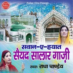 Sawan-E-Hayat Saiyyad Salar Gazi songs