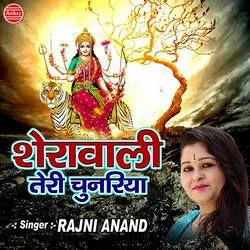 Sherawali Teri Chunariya songs