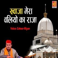 Khwaja Mera Waliyo Ka Raja songs