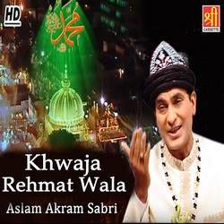 Khwaja Rehmat Wala songs