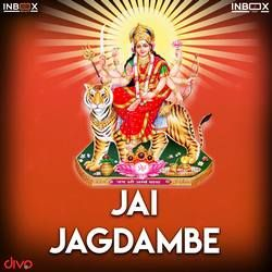 Jai Jagadambe songs