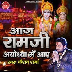 Aaj Ram Ji Ayodhya Me Aaye songs