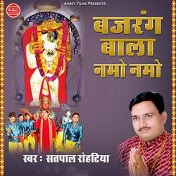 Bajrang Bala Namo Namo songs