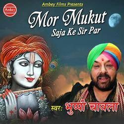Mor Mukut Saja Ke Sir Par songs