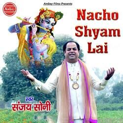 Nacho Shyam Lai songs