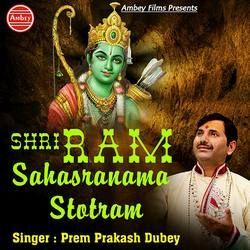 Shri Ram Sahasranama Stotram songs