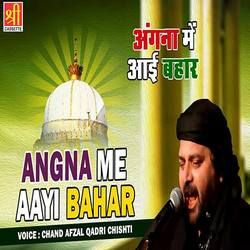 Angna Me Aayi Bahar songs