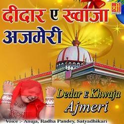 Dedar E Khwaja Ajmeri songs