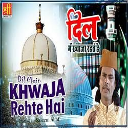 Dil Mein Khwaja Rehte Hai songs