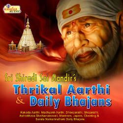 Shiradi Sai Mandirs Trikal Aarthi And Daily Bhajans