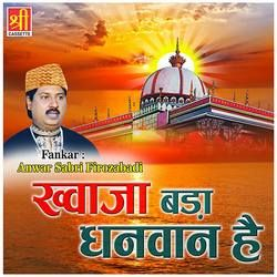 Khwaja Bada Dhanwan Hai songs