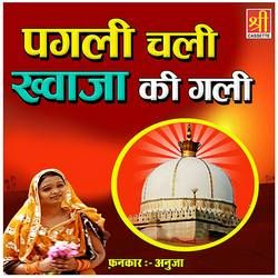 Listen to Ye Jo Khwaja Ka Astana Hai songs from Pagli Chali Khwaja Ki Gali