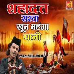 Listen to Khoon Ugle Gi Zameen songs from Shahadat Sasta Khoon Mehnga Pani