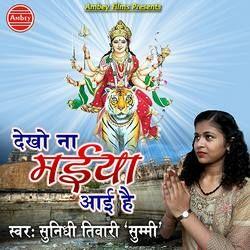 Dekho Na Maiya Aai Hai songs