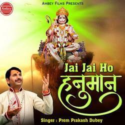 Jai Jai Ho Hanuman songs