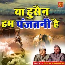 Ya Hussain Hum Panjatani Hai songs