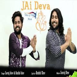 Jai Deva songs