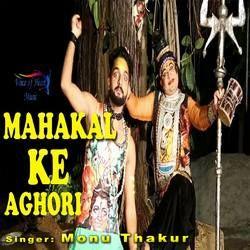 Mahakal Ke Aghori songs