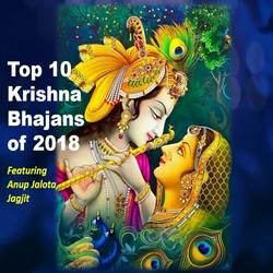 Top 10 Krishna Bhajans Of 2018 songs