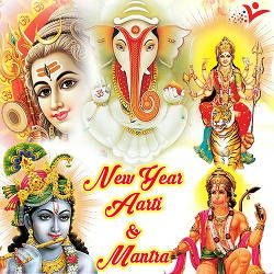 New Year Aarti & Mantra