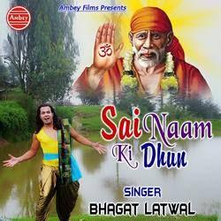 Sai Naam Ki Dhun