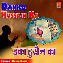 Danka Hussain Ka songs
