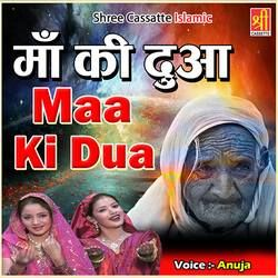 Maa Ki Dua songs
