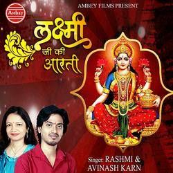 Laxmi Ji Ki Aarti songs