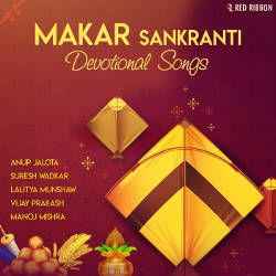 Makar Sankranti - Devotional Songs songs