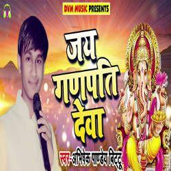 Jai Ganpati Deva songs