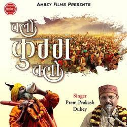 Chalo Kumbh Chalo songs