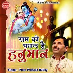 Ram Ko Pasand Hai Hanuman songs