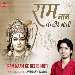 Ram Naam Ke Heere Moti songs