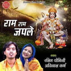 Ram Ram Japle songs