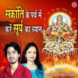 Sankranti Ke Parv Me Kare Surya Ka Dhyan songs