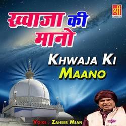 Khwaja Ki Maano songs