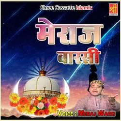 Meraj Warsi songs