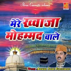 Mere Khwaja Muhammad Wale songs
