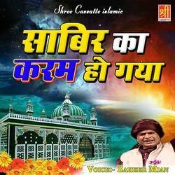 Sabir Ka Karam Ho Gaya songs