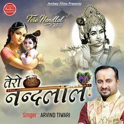 Tero Nandlal songs