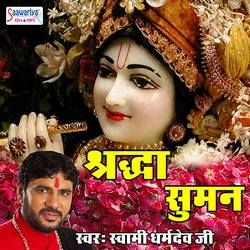Listen to Main Kya Jau Mere songs from Shraddha Suman