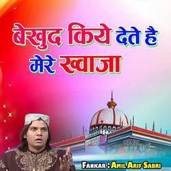 Bekhud Kiye Dete Hai Mere Khwaja songs