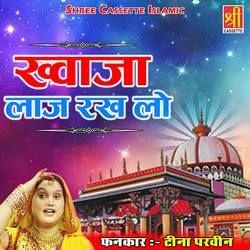 Khwaja Laaj Rakh Lo songs