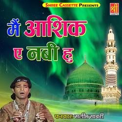 Main Aashiq E Nabi Hu songs
