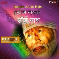 Brahmmand Nayak Sai Nath songs