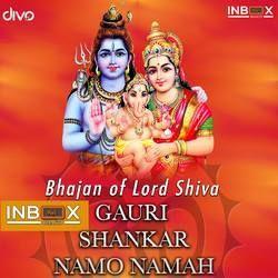 Gouri Shankar Namo Namah songs