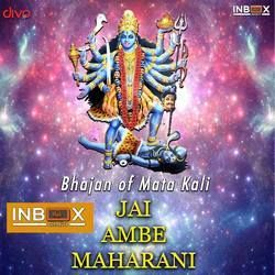 Jai Ambe Maharani songs